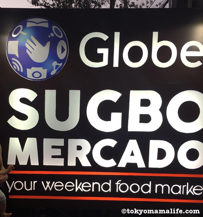 sugbomercado